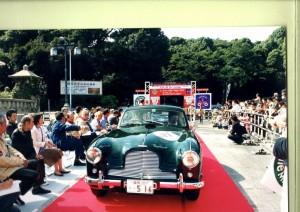 Millemilia 2003